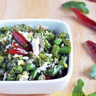 Beans Poriyal Recipe(Green Bean Stir Fry)