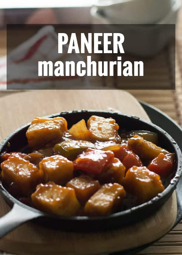 Paneer Manchurian is actually means cottage cheese in hot and sour gravy. This is a popular fusion recipe in India made using Chinese cooking method.